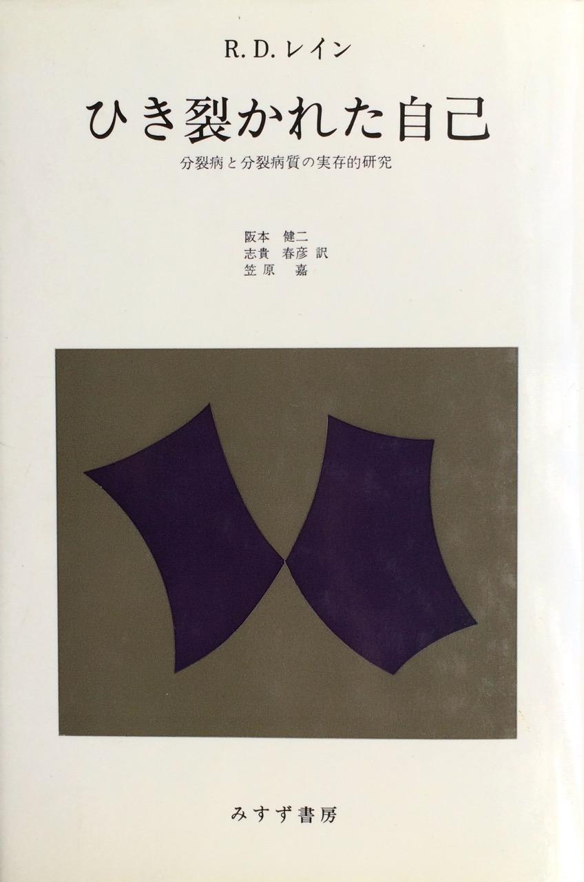 NLB15-030
