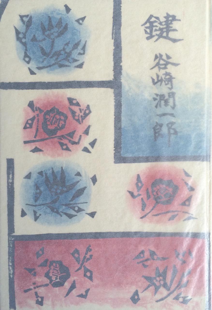 NLB15-034