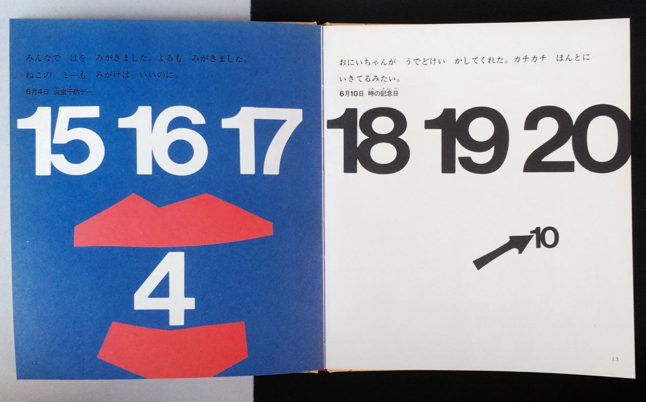 NLB15-057