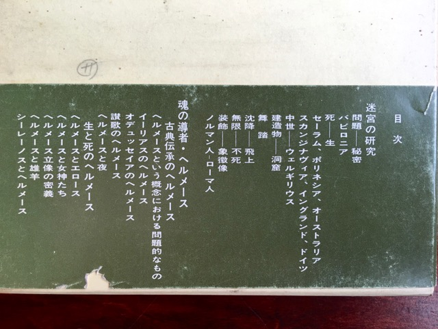 NLB15-069