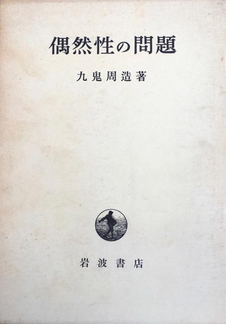 NLB15-075