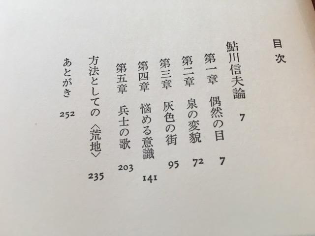 NLB16-010