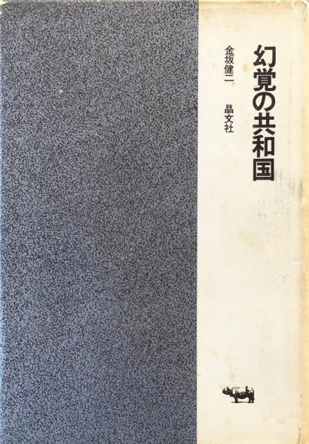 NLB16-026