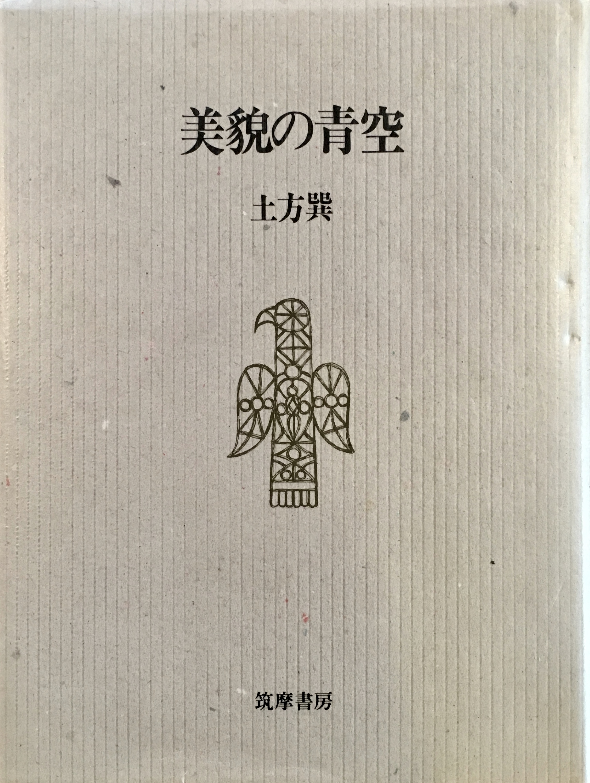 NLB17-001