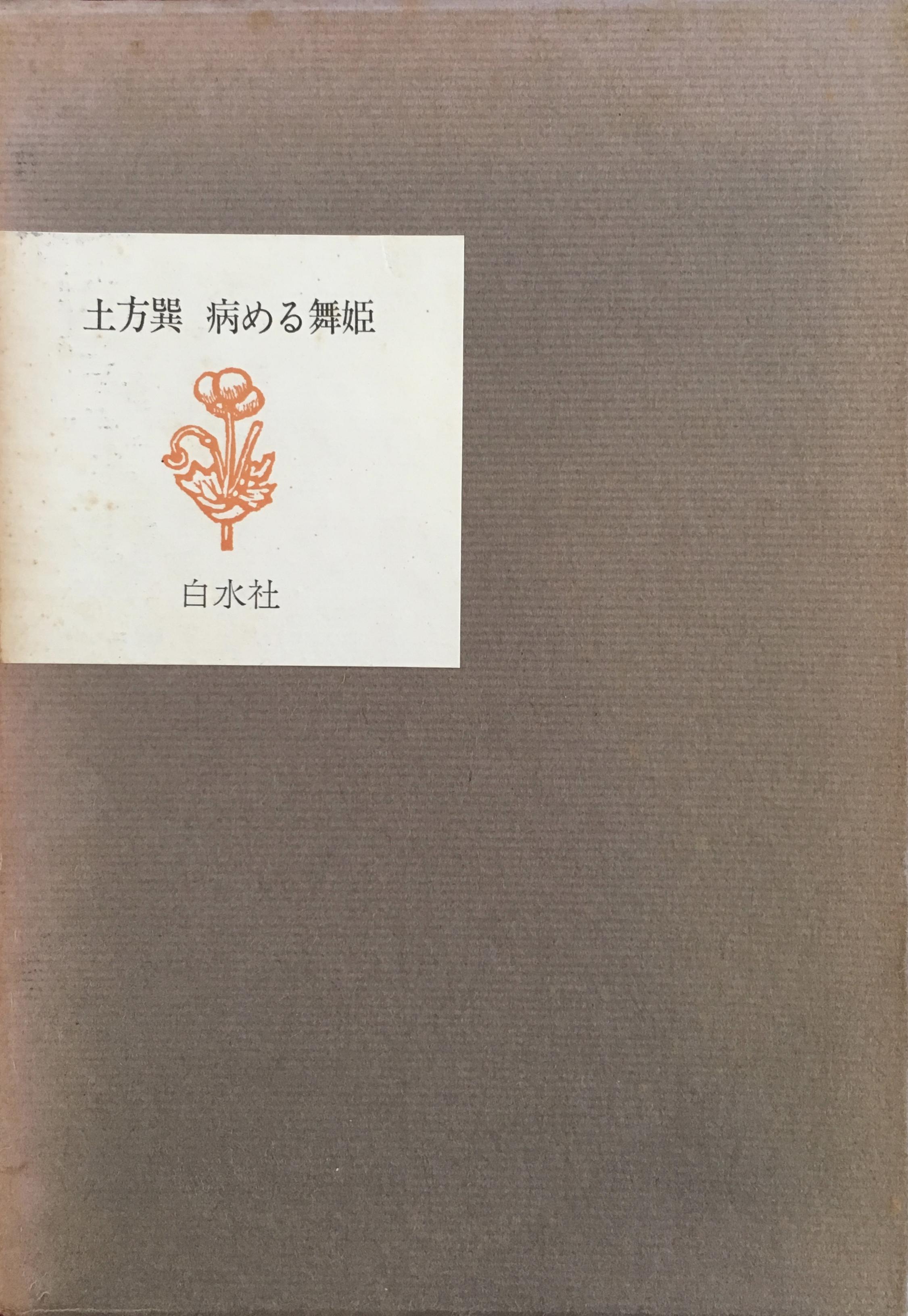 NLB17-002