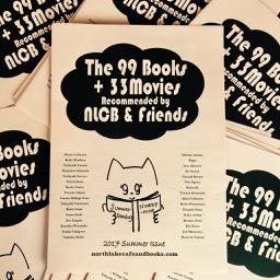 ノースレイク夏の99冊 17 North Lake Books